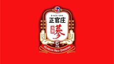 Hồng Sâm Chính Phủ KGC