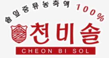 Cheon Bi Sol