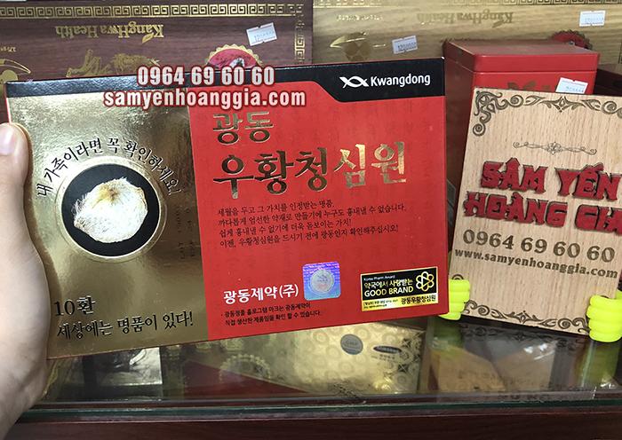 An cung ngưu tổ kén Kwangdong Hàn Quốc