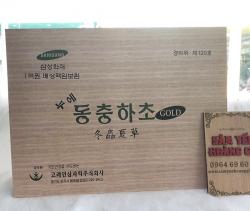 Đông trùng hạ thảo nước Bio-Science Hàn Quốc hộp gỗ 60 gói