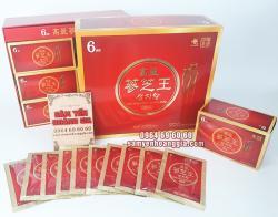 Nước hồng sâm linh chi Hàn Quốc KGS hộp 60 gói hỗ trợ điều hòa huyết áp