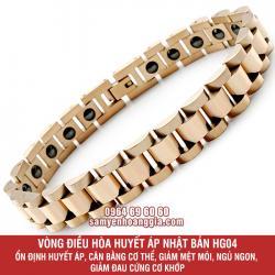 Vòng điều hòa huyết áp đeo tay của Nhật Bản HG04