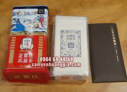 Hồng sâm chính phủ củ khô KGC Cheong Kwan Jang 37.5gram hộp thiếc