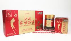 Bột hồng sâm Hàn Quốc KGS 100% nguyên chất hộp 3 lọ cao cấp
