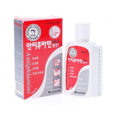 Dầu nóng xoa bóp Hàn Quốc Antiphlamine 100ml giảm nhức khớp