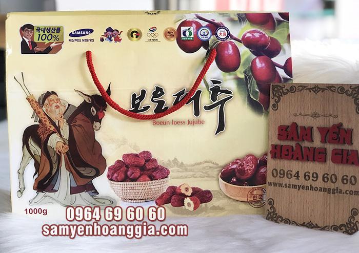 Táo đỏ Hàn Quốc sấy khô loại tốt hộp quà tặng 1kg