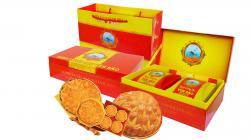 Bánh trung thu Yến Sào nhân mềm hộp 2 bánh x 200gr