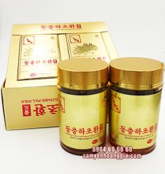 Viên đông trùng hạ thảo Hàn Quốc KGS Gold loại tốt hộp 2 lọ 200g