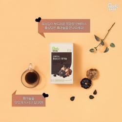 Nước hồng sâm tỏi đen Good Base Hàn Quốc 30 gói x 50ml